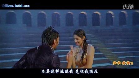Tu Bhi Mood Mein《拯救爱情2》Grand Masti 2013