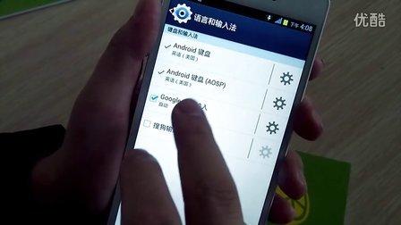 青柠手机柠檬G26手机开箱评测(16)手写和拼音输入法演示