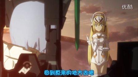 武装神姬  06