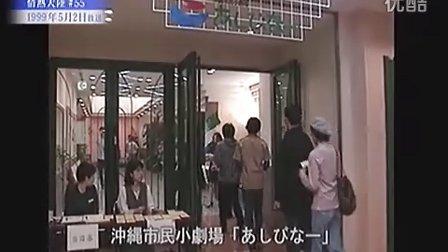 『情熱大陸』 '11.11.27 立川談志