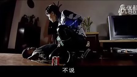 电视剧《不堪回首》片段