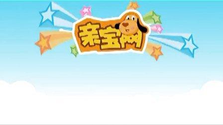 上海功新月嫂培训育婴师培训儿歌系列之(亲宝儿歌)
