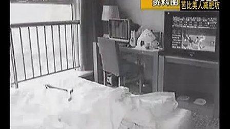 名校生酒店偷拍性爱视频敲诈偷情男女、.......韩子轩Q519727496