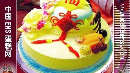 祝寿蛋糕-网上订购祝寿蛋糕-中国EMS蛋糕网