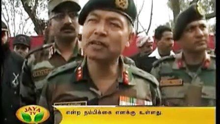 tamil jaya news 23.11.11
