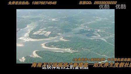 专题报道海南旅游景点 海南 万宁兴隆温泉宣传片(养生度假首选)