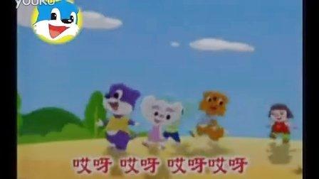 蓝猫MTV——甜妞健康减肥操