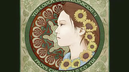 YUI-Lover Collaboration 4 Track 07 Your Heaven