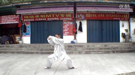 陈氏太极拳精要18式