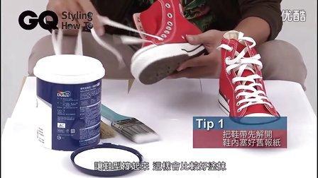 动手DIY!平价帆布鞋变身设计师上漆鞋款