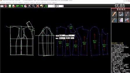 博克服装CAD视频教程-系统设置-7.13-系统【切割参数】