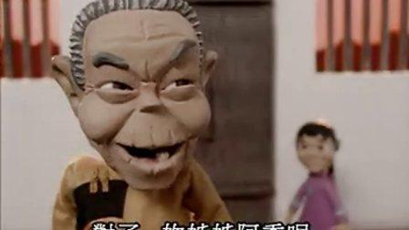 台灣--虎姑婆