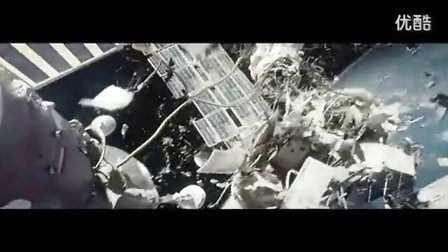 地心引力 11月最新预告片