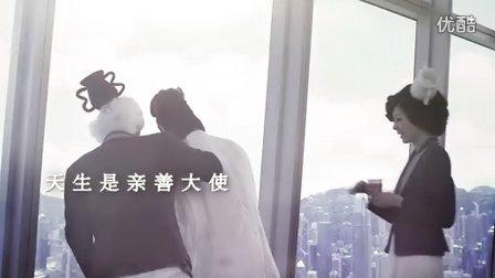 香港天际100观景台 - 水瓶座