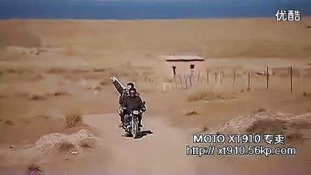 翁卡特 摩托罗拉锋芒XT910广告