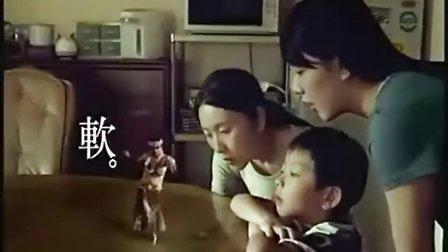 2011年月饼广告鉴赏 -美心冰皮月饼
