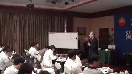 中国石油-平衡计分卡内部训练-黄超吾老师讲解(2)