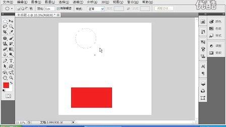 1.9 photoshop cs5视频教程 第一章 第九节  选框工具2 9