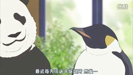 [異域字幕組][白熊咖啡廳][Shirokuma Cafe][04][1024x576]_09cli