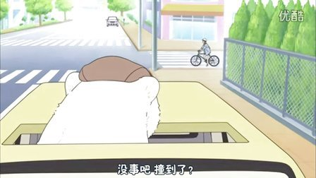 [異域字幕組][白熊咖啡廳][Shirokuma Cafe][04][1024x576]_16cli
