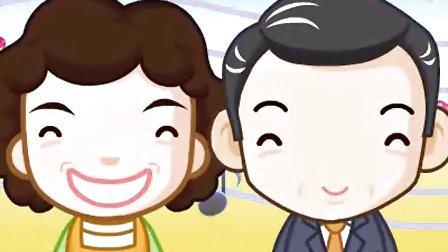 爸爸妈妈我爱你-韩国儿歌-韩语儿歌-韩国动画儿歌大全