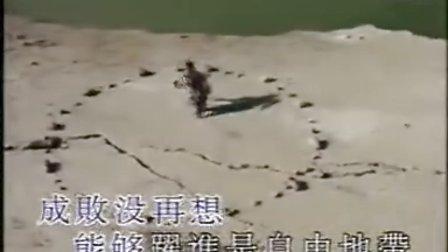 谢霆锋-挞出爱火花(伴唱)(KTV版)Qiangkovic