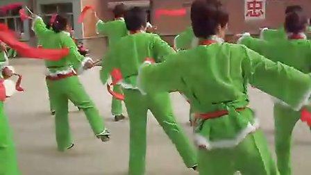 广场舞 欣悦健身队