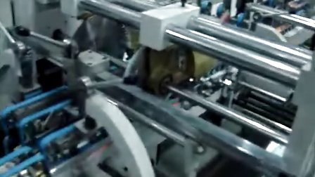 CHENGMING automatic folder gluer