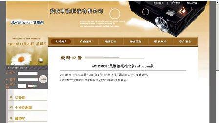 武汉三维电子网络学院-单片机-如何在人才招聘网找专业对口工作资料