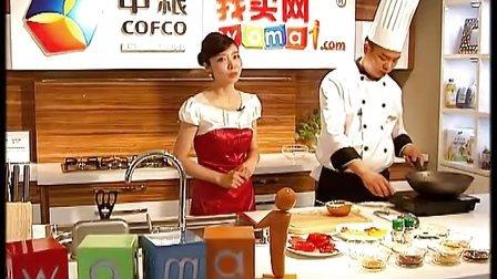 超实用 大龙虾的三道家常做法 在家享受五星级美味