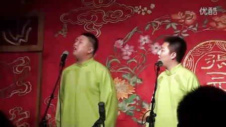 烧饼曹鹤阳 女招待 110916 by winmee