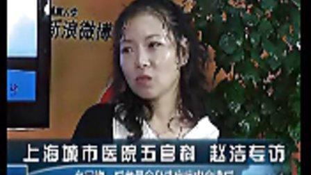 鼻子经常出血是h什么原因造成的?上海哪里可以治疗鼻出血?鼻子出血不止怎么办?