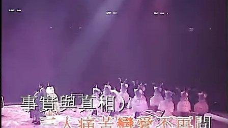 宝丽金1995年群星演唱会