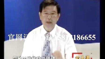 韩国金圣草胶囊官方网站|价格|效果怎么样|哪里购买|是真的吗|有没有副作用|有没有依赖性|评价|购买