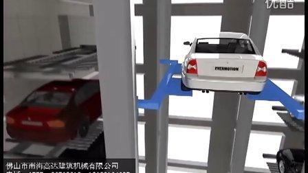 垂直升降式立体停车库介绍--南海高达