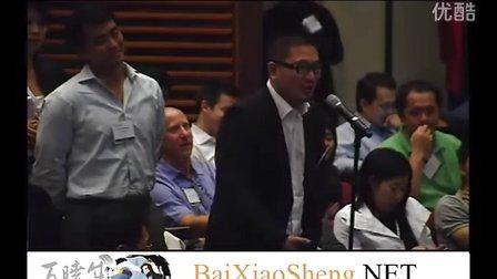 【淘宝百晓生】独家提供:2011.9马云在斯坦福大学演讲视频