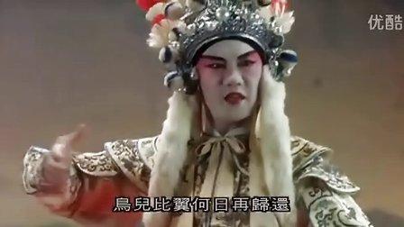 [www.77i.cc]魂魄唔齐_clip(3)
