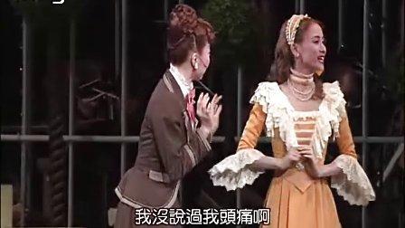 寶塚_Ernest in Love (不可兒戲) 花組 (字幕)