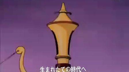 青色杜马中文版主题曲