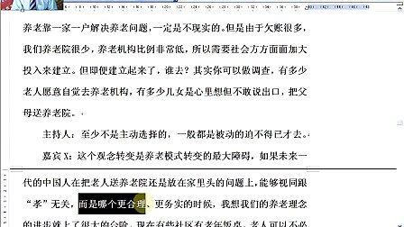 公务员面试班 深圳公务员面试培训  广东人事考试网 深圳人事考试网