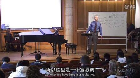 耶鲁大学:聆听音乐19 浪漫派歌剧