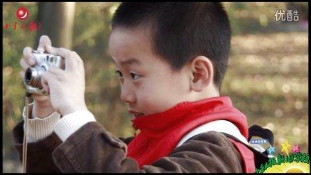 2013年小主人蜀冈西峰室外摄影实践课电子相册