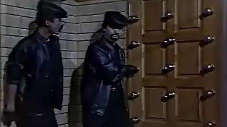 志村健 - 贼