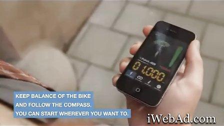 瑞典邮政手机App案例《虚拟快件送达服务》