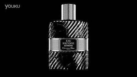 迪奥(CD Christian Dior) 极清新之水深沉淡香水广告