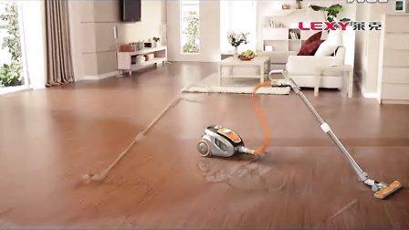 莱克洁旋风吸尘器广告