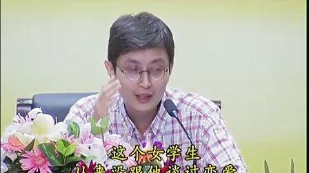 北京论坛·北师大王瀚老师:万恶淫为首