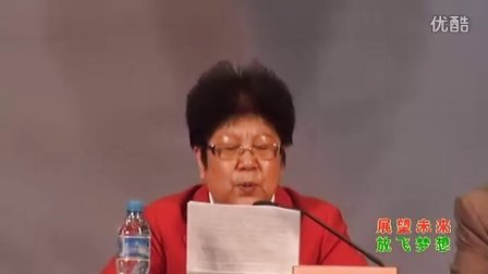 哈尔滨女子职业技术学校2011开学式暨文艺演出-1