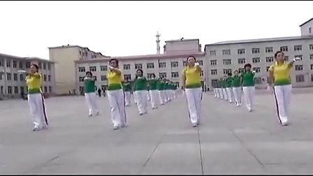 快乐之舞跳起来 健身操 黑龙江省快乐之舞健身队表演