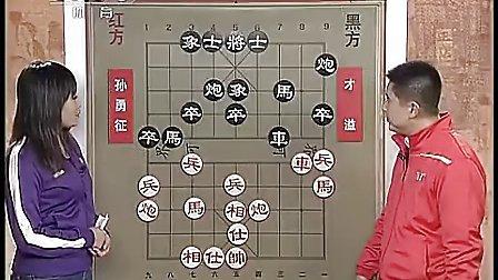 单提马 2010之全国象棋甲级联赛 孙勇征VS才溢